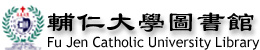 - Fu Jen Catholic University Library. -